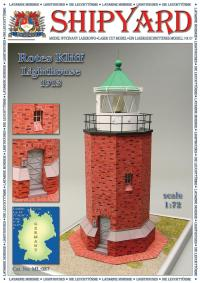 Rotes Kliff Lighthouse 1913 1:87 (HO) - Shipyard ML088 - Laser Cut Model
