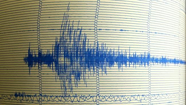 earthquake generic AP_1534935483062.jpg.jpg