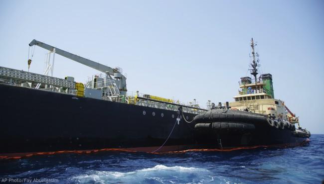 Iran oil tanker AP 062019