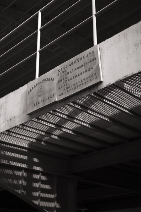 Sidestreet Shanghai