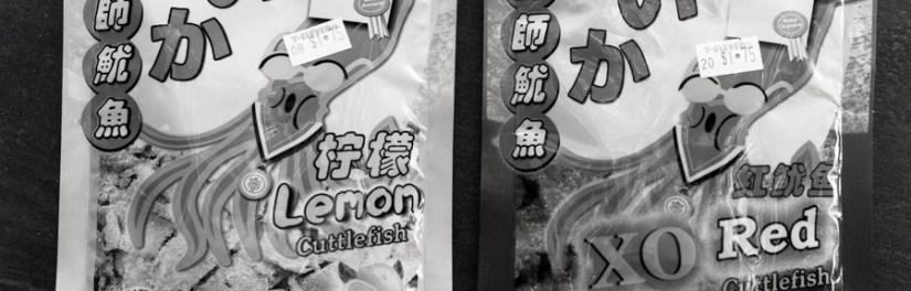 Squid snacks