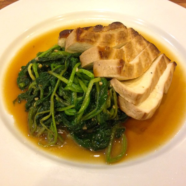 Hickory Smoked Tofu with Sauteed Baby Spinach