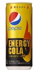 Pepsi Energy Cola Japón