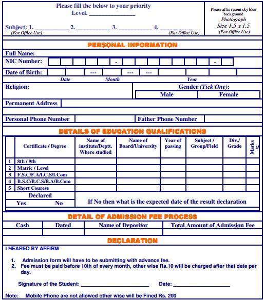 academy-registration-form-225
