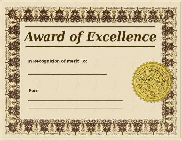 Award Certificate 5457