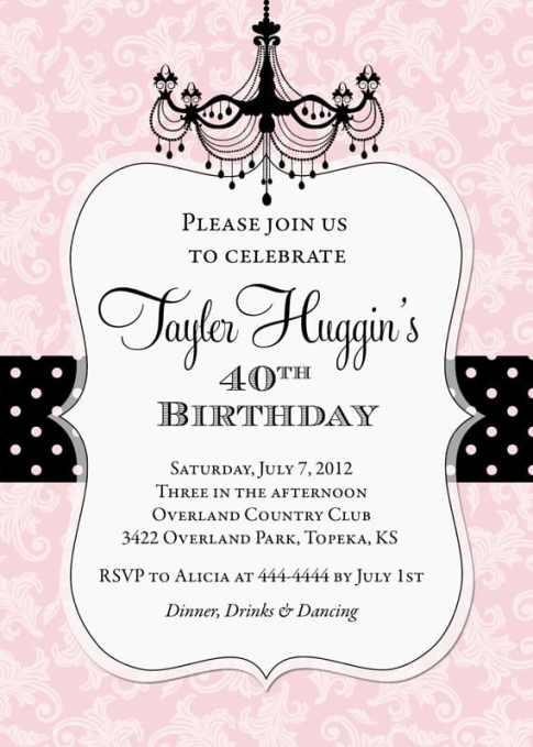 Birthday Invitation 54411