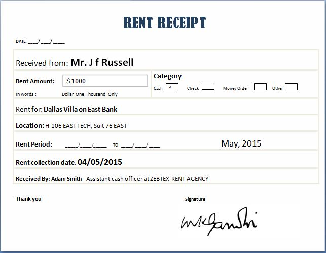 hotel receipt template 12 free word excel pdf format download – Check Receipt Template