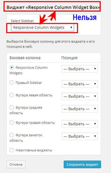 responsive-Column-widget-19