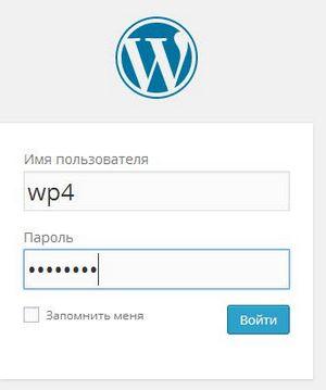 установка-wordpress-09