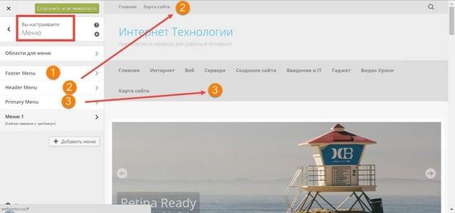 шаблон-market-woowommrce-screenshot-2