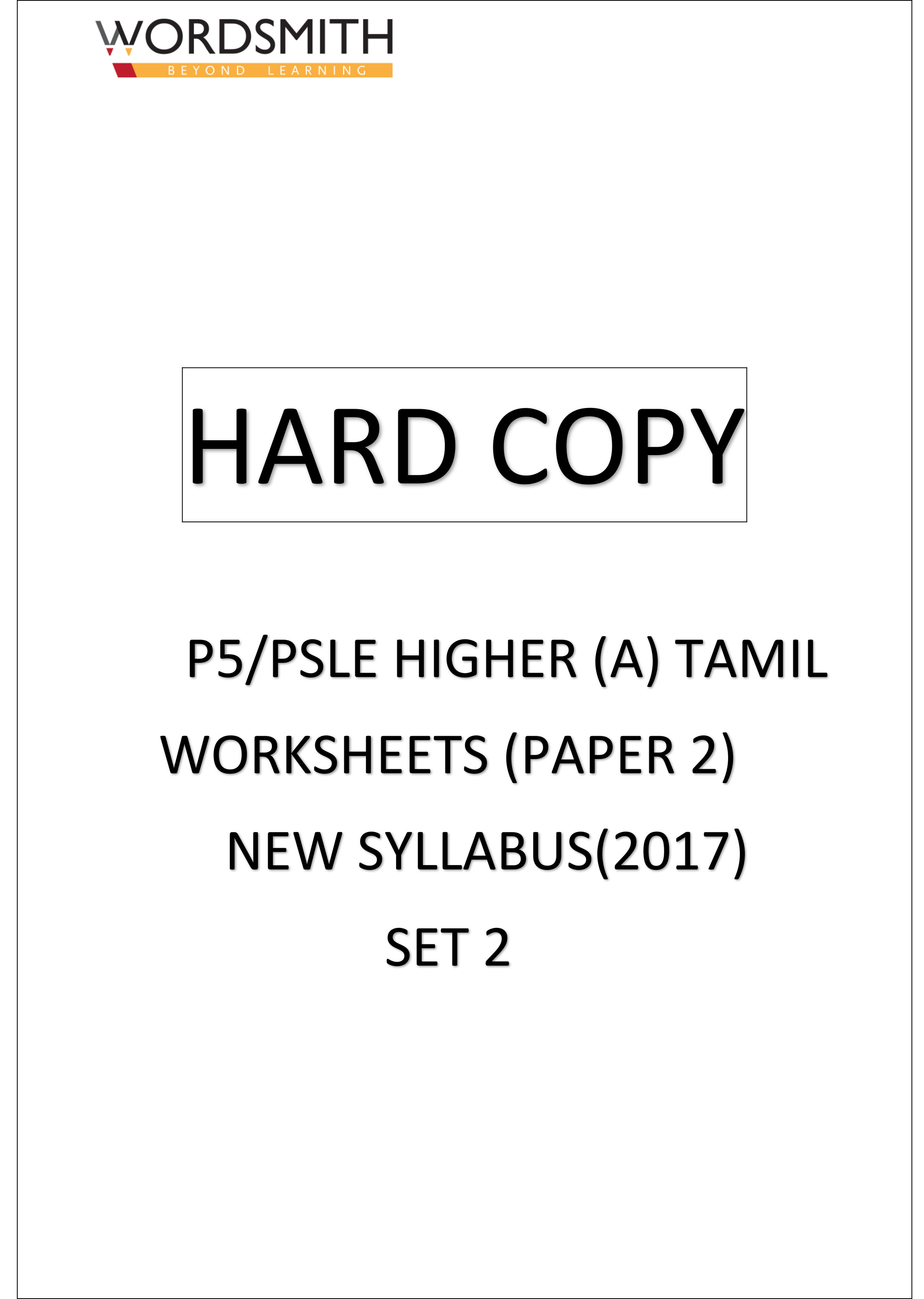 Spiral Binding Primary 5 Higher Tamil Worksheets