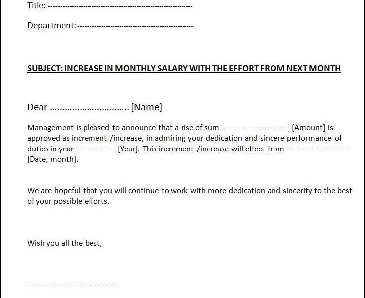 salary increase template word