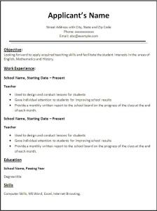 teacher resume template - Teacher Resume Template Word