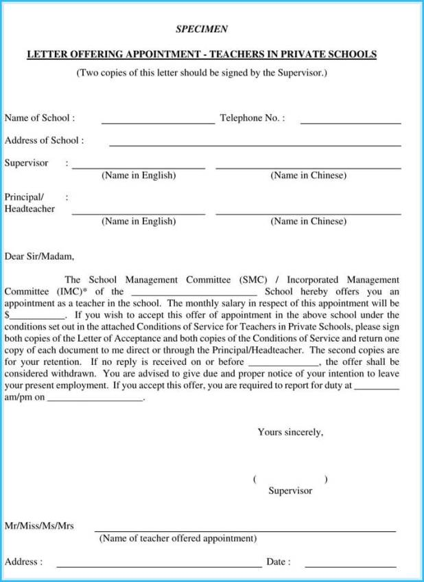 Appointment letter format pdf file howtoviews teacher appointment letter templates 7 samples in word pdf thecheapjerseys Image collections