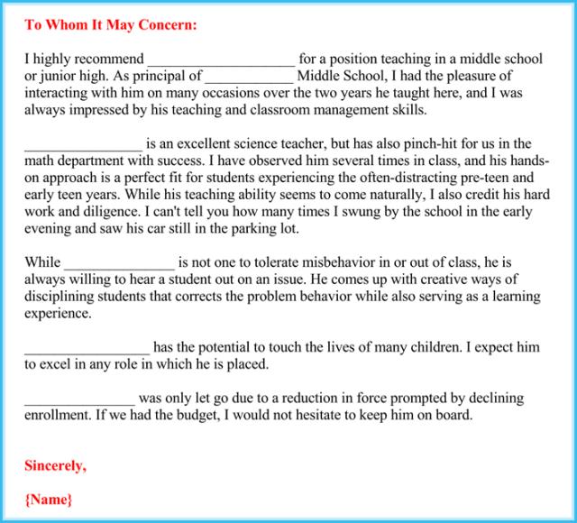 Teacher Recommendation Letter 20