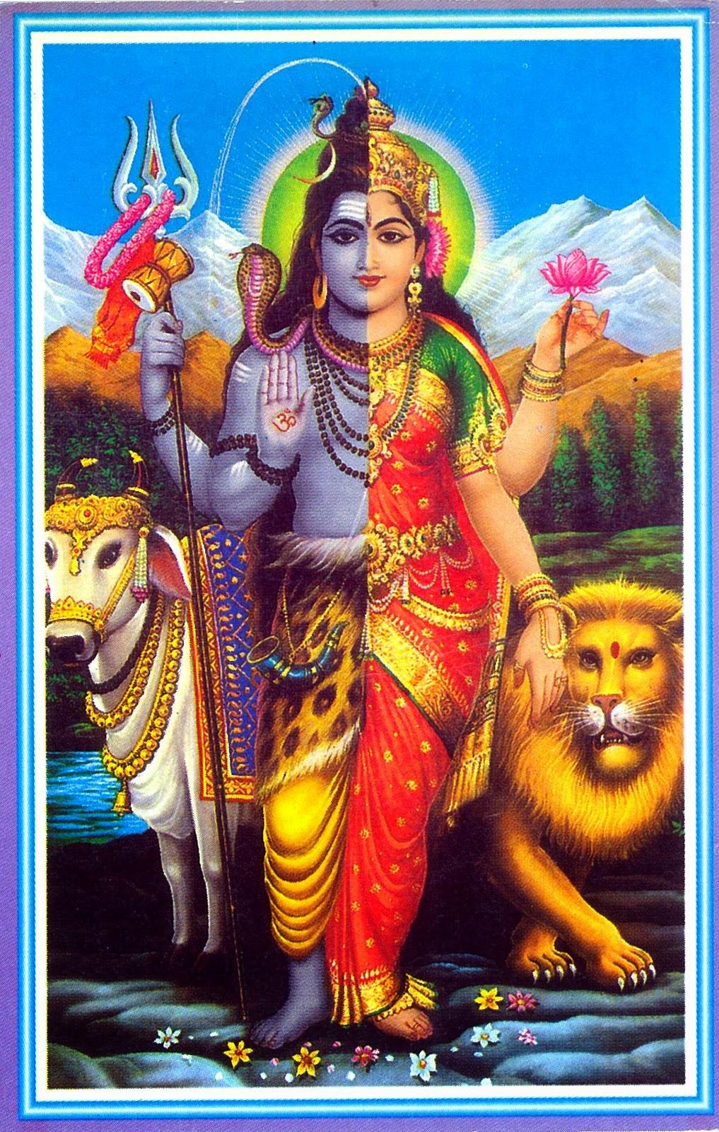 Ardhanarishwara Shiva