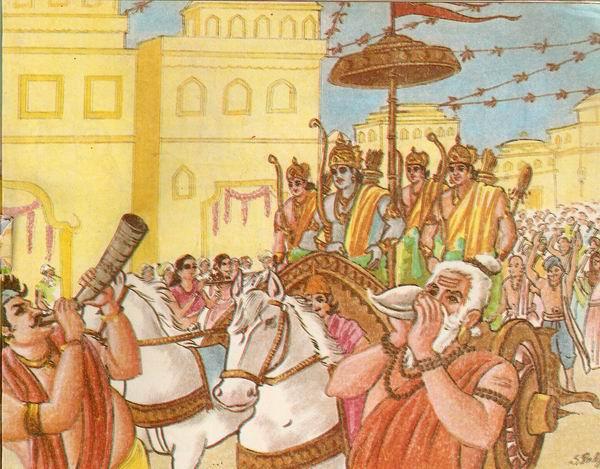Ramayan Part 1 ChildHood (9)
