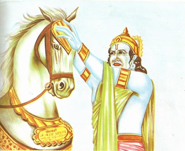 Ramayana Part-10  Ayodhya (19)