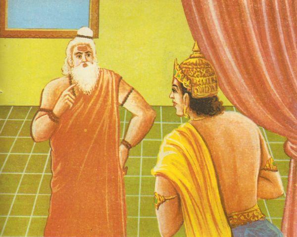 Ramayana Part-12  Ram Rajya (15)