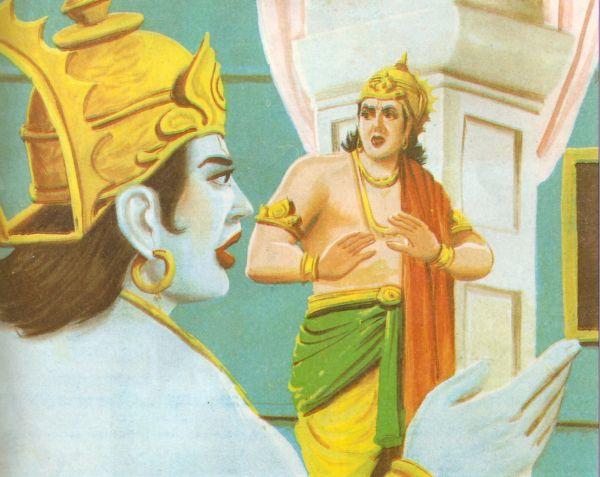 Ramayana Part-12  Ram Rajya (19)