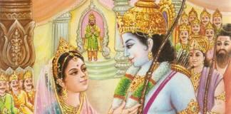 Ramayana Part-2 Swayamvar (1)