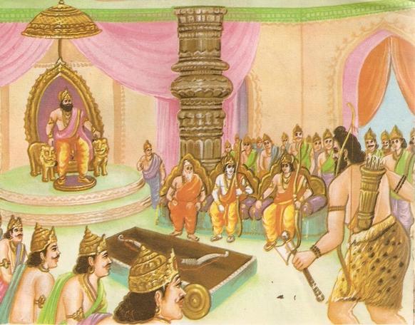Ramayana Part-2 Swayamvar (17)