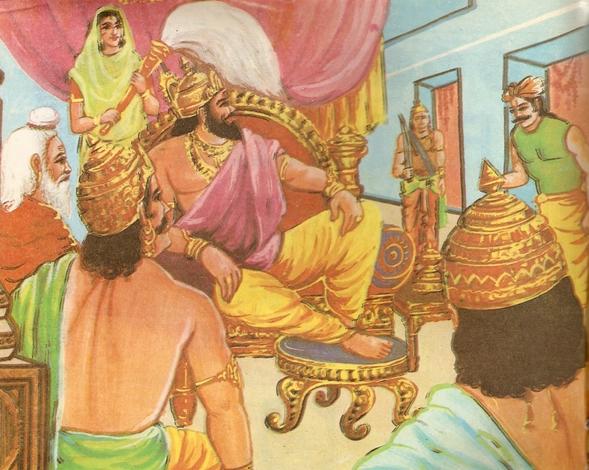 Ramayana Part-2 Swayamvar (2)
