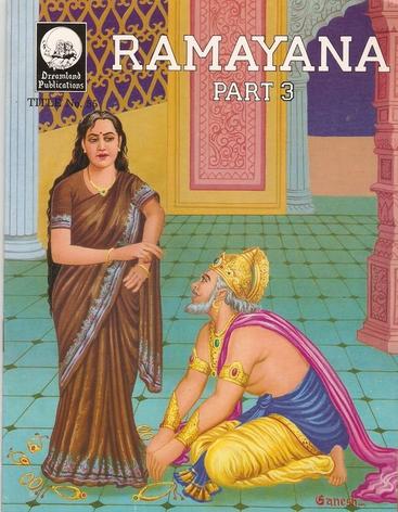 Ramayana Part-3 Dasharatha Promise (1)