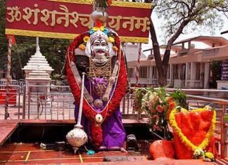 Shani Beej Mantra
