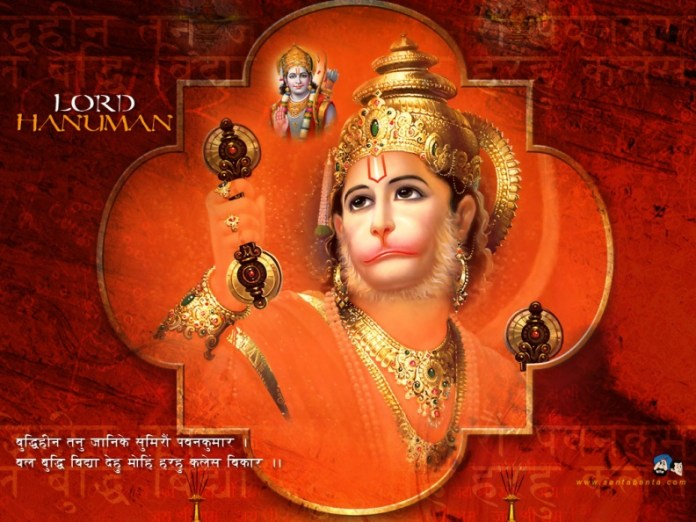 Hanuman Picture (23)