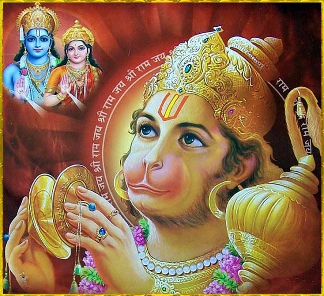 Hanuman Picture (53)