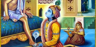 Sudama Krishna