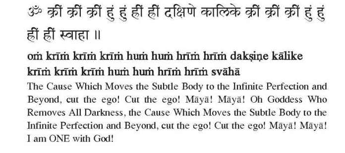 Kali Mantra