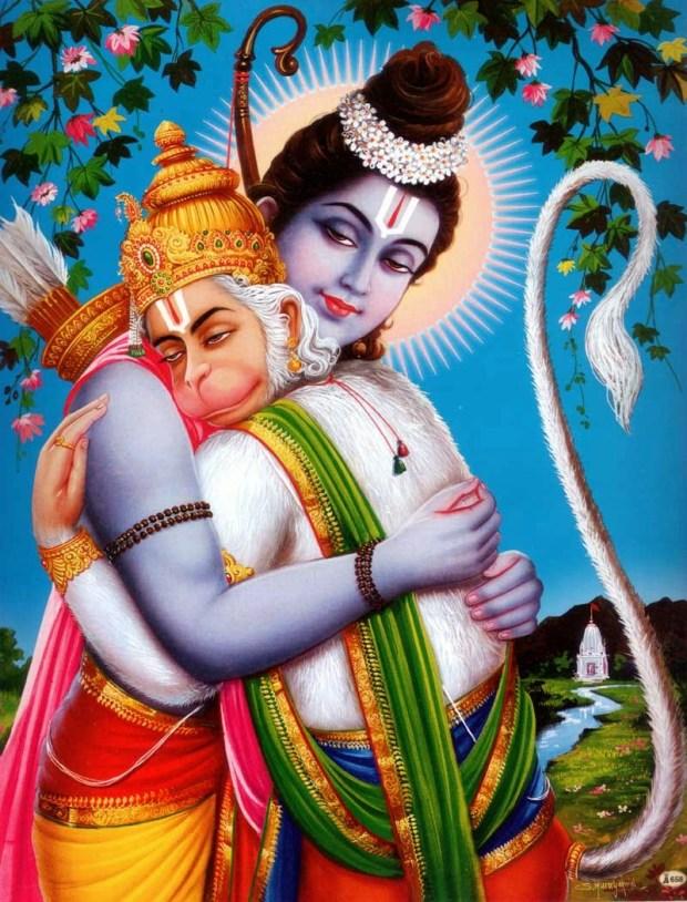 Hanuman Ram