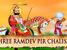 ramdev-chalisa