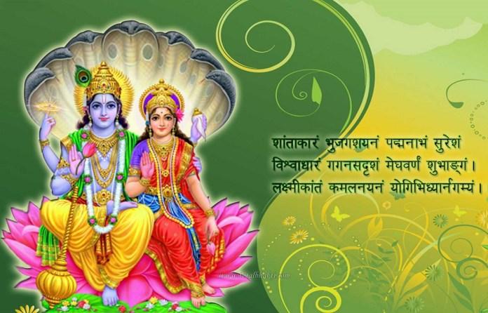 nirjala-ekadashi-5436