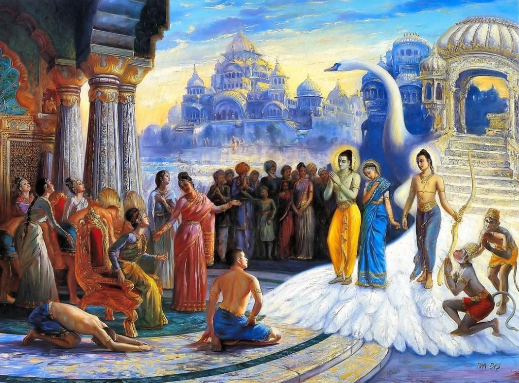 Ram Diwali Return