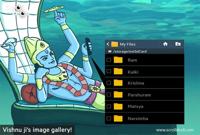 Vishnu ji Image Gallery