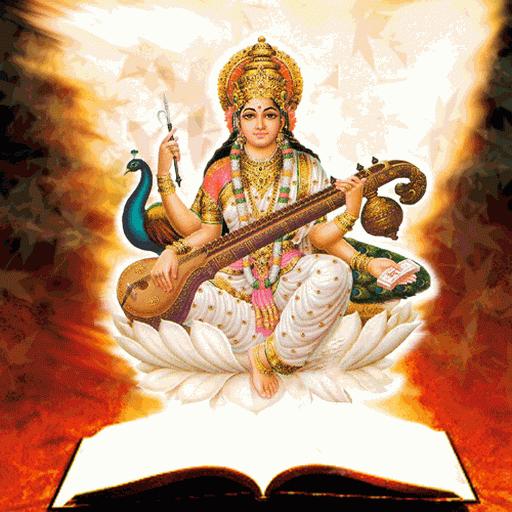 saraswati with book