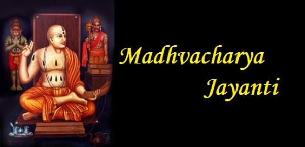 madhvacharya-jayanti-picture