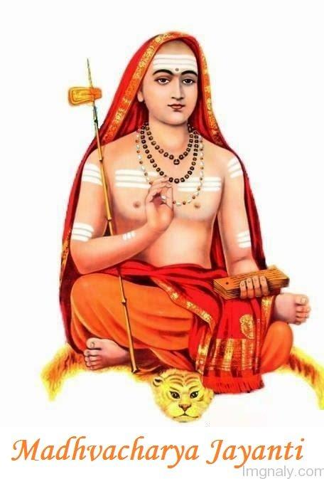 madhvacharya-jayanti-m711