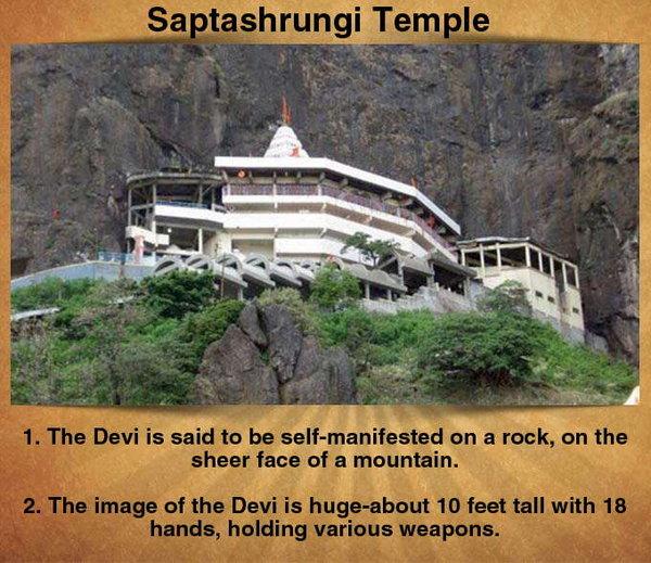 saptashrugi-temple
