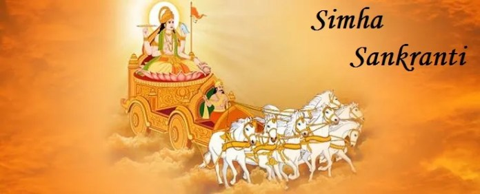 Best Simha Sankranti Images for free download