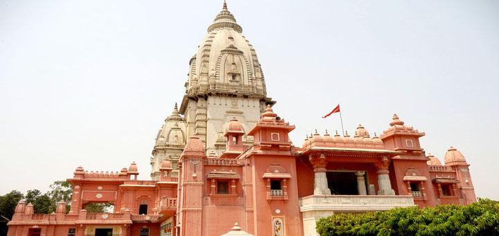 Kashi Vishwanath Temple Varanasi Uttar Pradesh