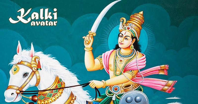 kalki-avatars