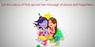15 Amazing Happy Holi Status In English For Facebook, Whatsapp