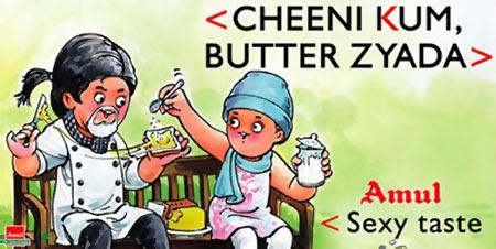 Amul's Cheeni Kum poster