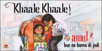 AmulButterRabNeBanaDiJodi - 50 Impressive Bollywood-Inspired Amul Ads!