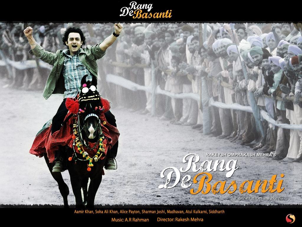 Rang De Basanti Horse Ride Logo