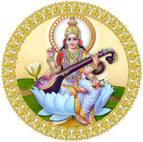 Saraswati-PNG